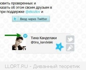 Официально Тина без смс и регистрации