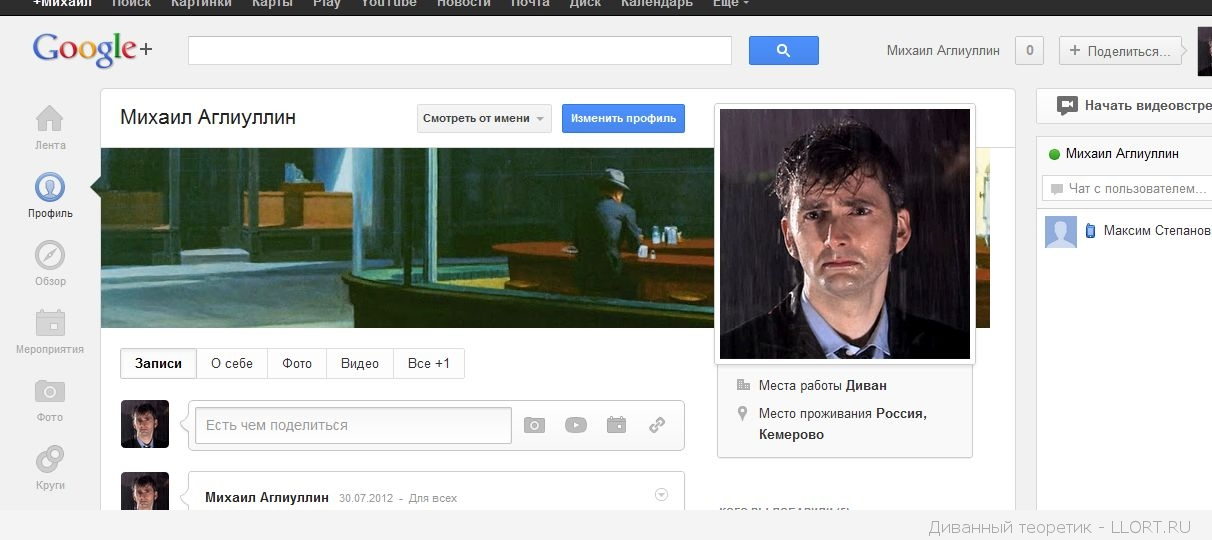 cover my g+