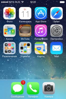 Главная на iPhone