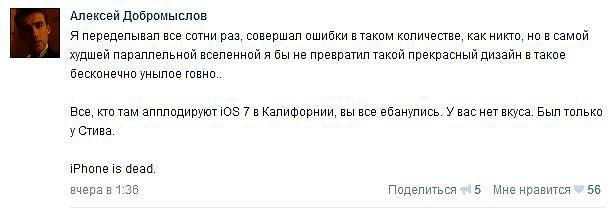 дизайнер ВКонтакте