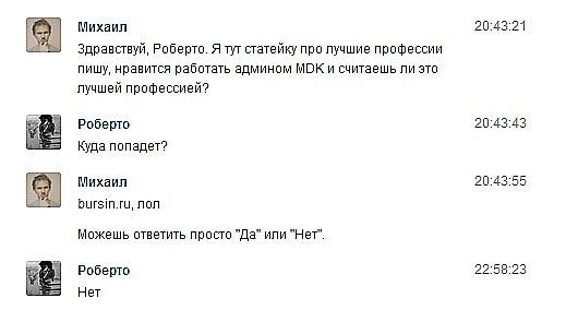 Роберто Енотов