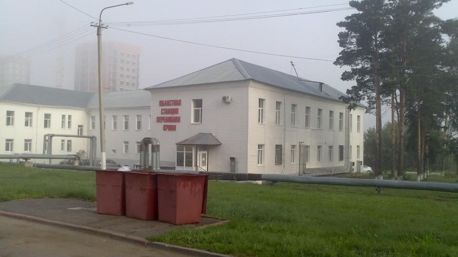 Областной станция переливания крови в Кемерово