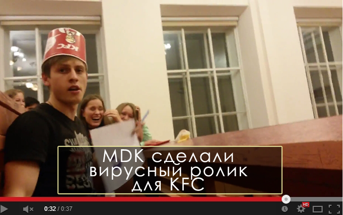 MDK_KFC