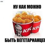 mdk_to_kfc2
