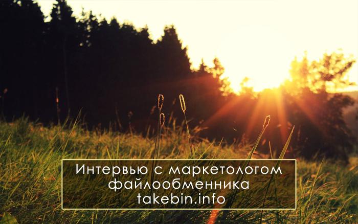 takebin