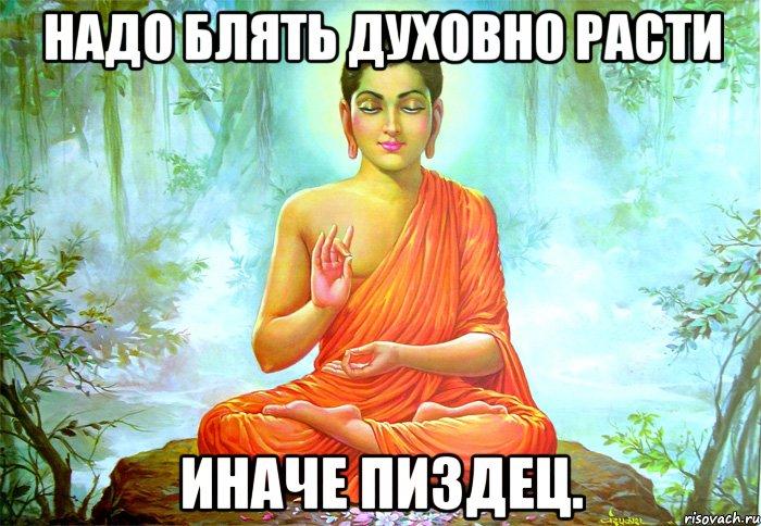 buddizm-spokoystvie_24197119_orig_