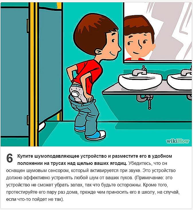 Секс инструкции для взрослых