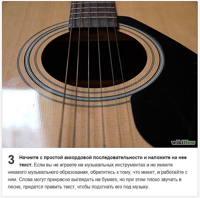 Как написать хорошую песню в стиле кантри