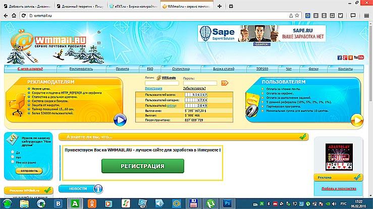 сайты для заработки денег в интернете