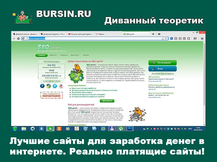 Web как заработать в интернете фонбет букмекерская компания ставки