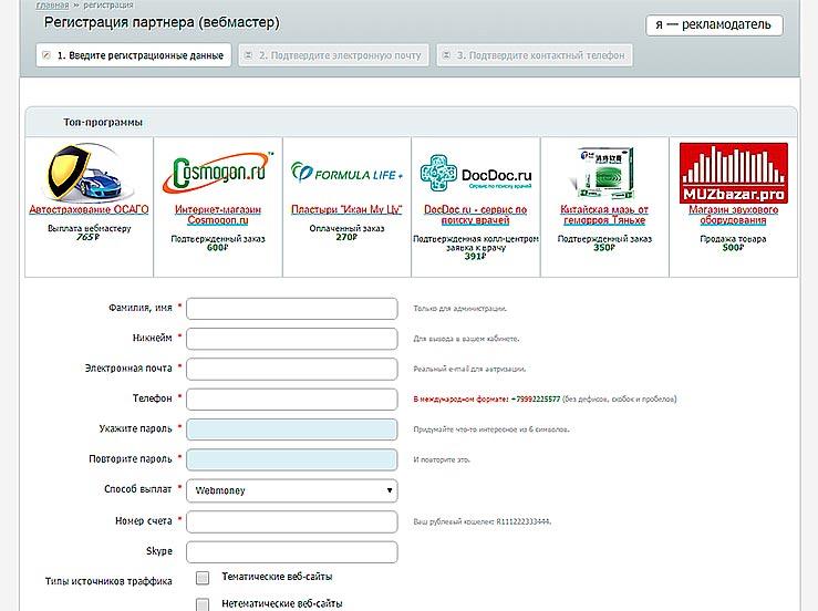 регистрация на afrek.ru