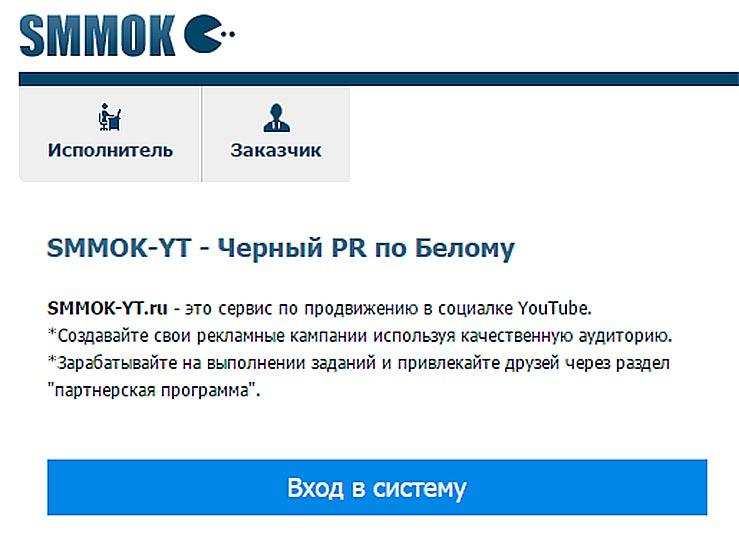 SMMOK-YT